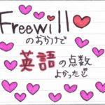 英語のテストで満足のいく結果が出せた!おめでとう!!