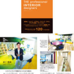 THE professional INTERIOR designers