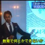 テレビ東京「WBS(ワールドビジネスサテライト)」