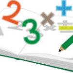 数学を勉強するときのポイント