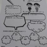 生徒と講師の作戦会議☆