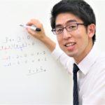 講師紹介1~中目黒校・藤田先生~