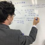 講師紹介3~世田谷校・小倉先生~