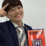 講師紹介7〜世田谷校・松井先生〜