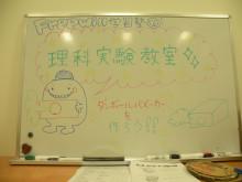 $Freewill学習塾 オフィシャルブログ