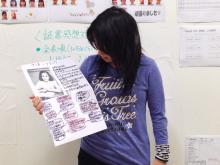 Freewill学習塾 オフィシャルブログ
